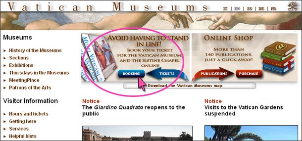 バチカン美術館予約方法